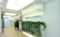 广州军美整形医院优雅大厅一角