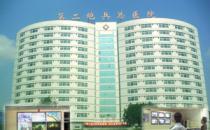 北京二炮总医院整形科住院楼
