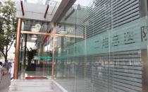 北京二炮总医院整形科大门