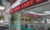 北京二炮总医院整形科服务部掠影