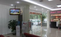 北京二炮总医院整形科休息区