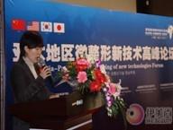 武汉伊美尚—姜琳教授在微整形开幕式上发言