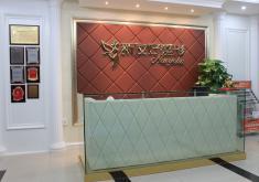 杭州珀丽(原新友好)医疗美容诊所
