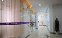 长沙星雅整形美容医院 优雅隐私咨询室