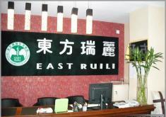 北京东方瑞丽整形医院