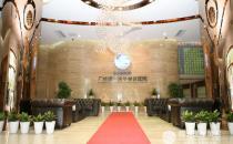 广州曙光水晶闪亮之大厅