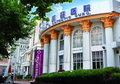 上海天大医疗美容