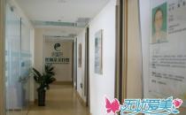 哈尔滨伊美尔医院治疗区走廊