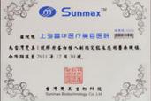 台湾双美生物科技授权为胶原蛋白植入剂指定临床应用医疗机构