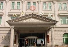 上海仁爱医院医疗美容科