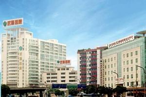 武警广东总队医院整形美容中心