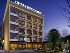 上海伊美尔港华医疗美容医院