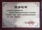 全国十大整形美容教学医院第一名