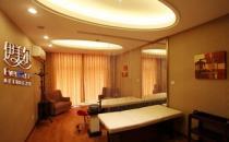 上海伊美尔港华整形医院药妆体验中心
