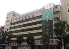 广州后勤医院激光整形美容中心