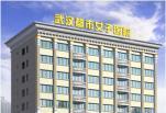 武汉都市女子医院整形美容中心