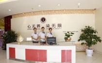重庆五洲女子导医台