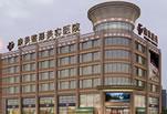 南京康美整形美容医院