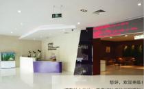杭州时光整形前台咨询处