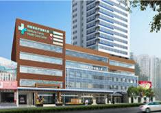 乌鲁木齐整形美容医院