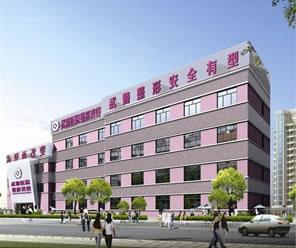 哈尔滨哪里的整形医院比较好