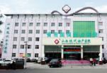 山西现代妇产医院医疗整形美容中心