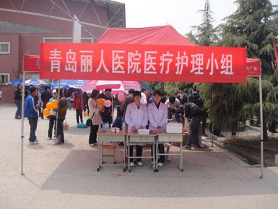 青岛丽人获邀滨海学院校运会担任医疗工作