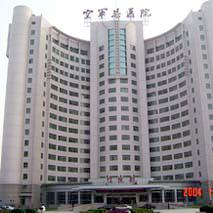 北京空军总医院烧伤整形外科