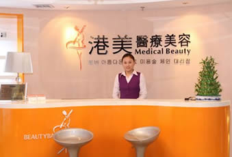 深圳港美医疗美容医院