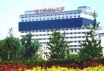 北京世纪坛医院整形美容中心