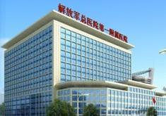 解放军总医院第一附属医院(304)医院生殖整形科