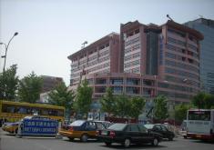 北京海淀医院激光整形美容科