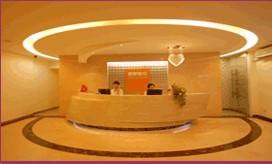 北京西美医疗美容门诊部