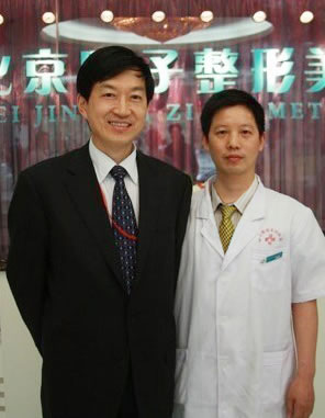 鲁礼新-北京叶子整形美容医院-无忧爱美网整形