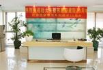 北京杜大夫医疗美容医院