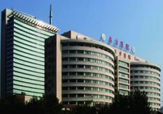 上海东方医院医疗美容科