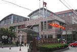 上海市第七人民医院烧伤整形科