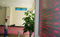 民航上海医院大厅