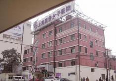 上海真爱医院整形美容科
