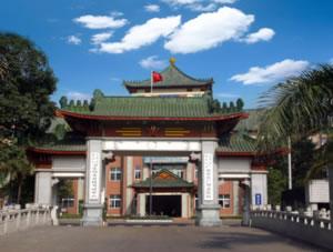 广州军区总医院激光整形美容中心