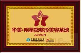 1/1台湾巨星黄安邀你一起享受美丽的新年