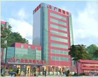 广州广美整形美容医院
