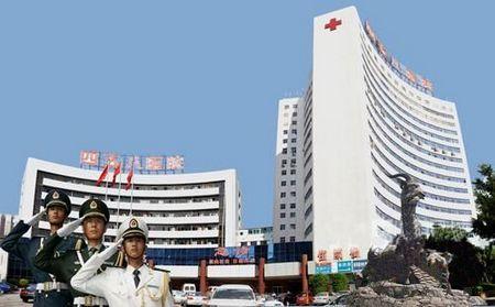 解放军第四五八医院外景