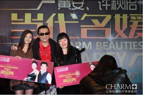 12.24圣诞台湾非手术美容大师沪上塑美开运