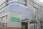 天津市第五中心医院医学整形科
