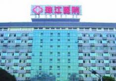 南方医科大学珠江医院整形美容外科
