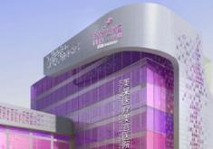 深圳美莱医疗美容医院