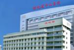 湖北省中山医院医疗美容科