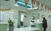 护士工作站
