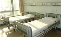 双人间病房